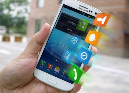 Samsung galaxy recovery